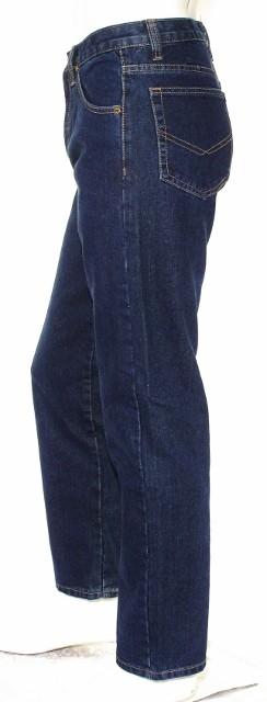 Blå Jeans - Roberto
